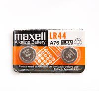 MAXELL Baterie alkalická knoflíková 1,5V - 13GA/LR44 - 1ks