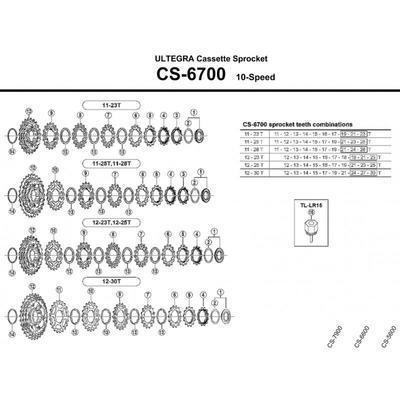 SHIMANO - Kazeta 10s CS6700 12-25 Ultegra - 2